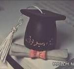 ألف مبروك للإستاذه جميله بنت سويلم العطوي على حصولها على درجة الماجستير في الرياضيات
