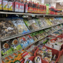 Asian Grocery Store Korean Grocery Store In Columbia