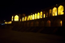 Esfahan: Die vielen Brücken sind eines der Wahrzeichen der Stadt