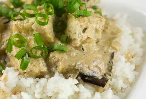 Charred Eggplant Curry