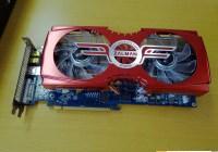 Zalman Radeon HD 7950 posa para la cámara