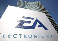 EA pone fin a los Pases en Línea.