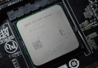 Review AMD APU A8-7670K (Godavari)