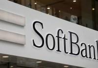 SoftBank adquiere la firma británica ARM por $ 32.000 millones de dólares