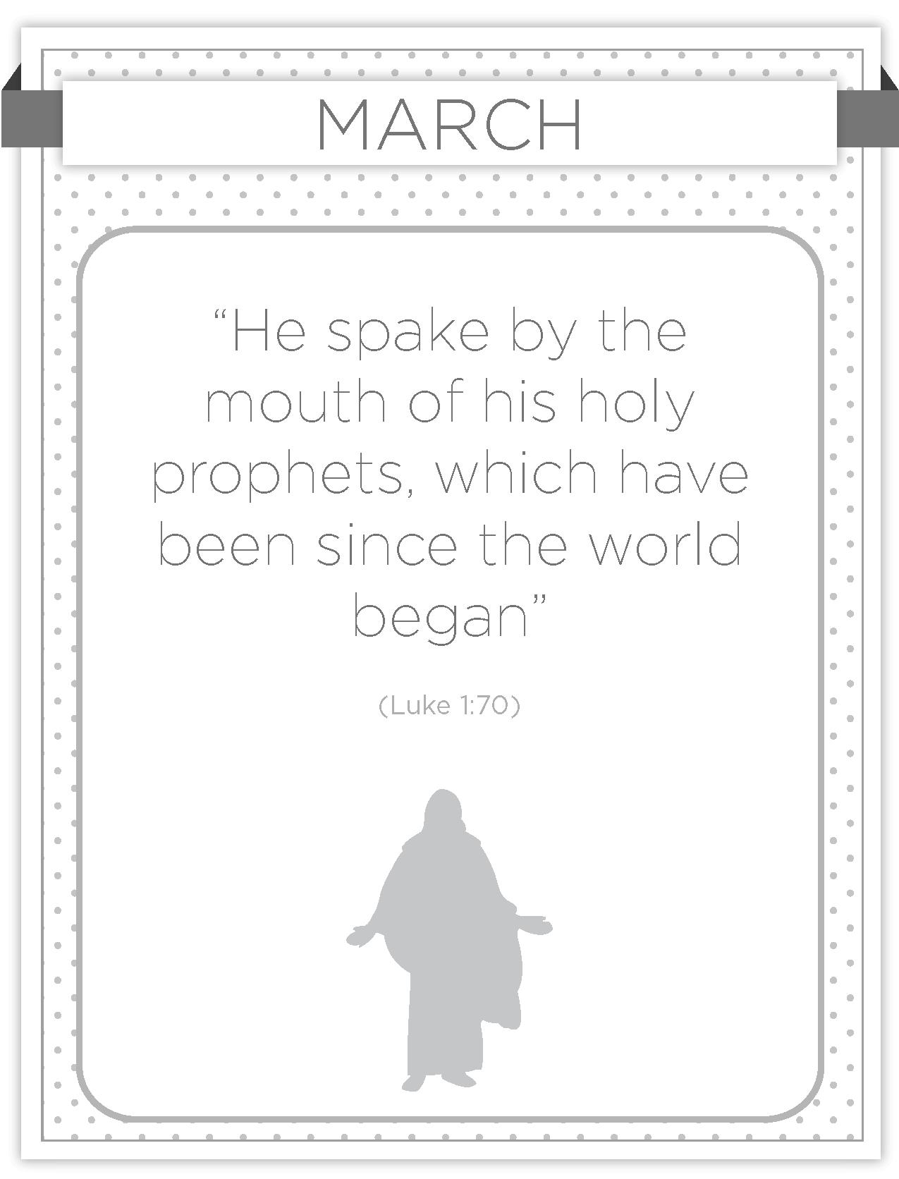 2015 Monthly Primary Scriptures Lds