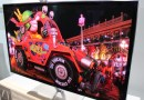 Panasonic 65ZT60 plasma TV