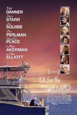 I'll see you in my dreams - MagaZinema