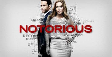 notorious-poster-magazinema