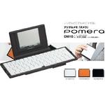 デジタルメモ「ポメラ」DM10(パールホワイト)