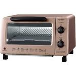 【オレンジ】 オーブントースター(オレンジゴールド) MITSUBISHI BO-R50JB-D