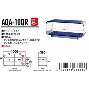 TVスタンド インテリアラック AQA-10QR 薄型32V型〜42V型対応 幅1000mm×奥行380mm×高さ420mm