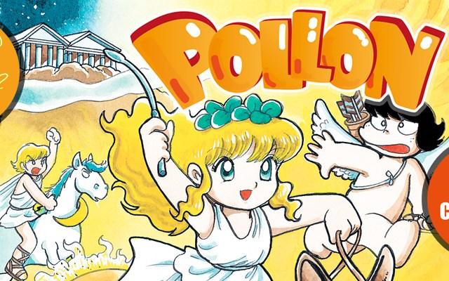 Pollon – La serie completa!