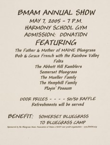 POST-0049, BMAM Annual Show, 2005