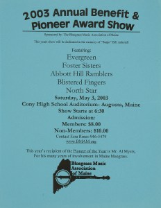 POST-0051, 2003 Annual Benefit _ Pioneer Award Show, BMAM
