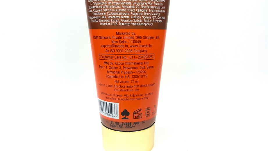 Inveda Sunscreen Cream Gel SPF 30 PA+++ Review swatch