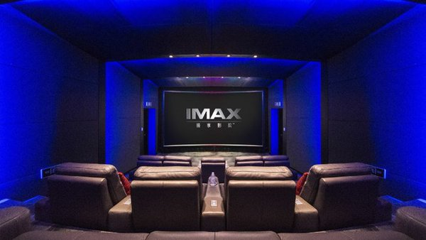 3d Modern Wallpaper Designs Imax Will Build You A Private Home Movie Theater For This