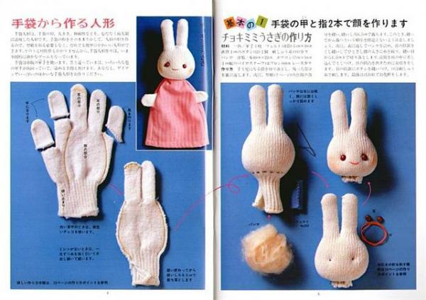 Игрушки своими руками из перчаток
