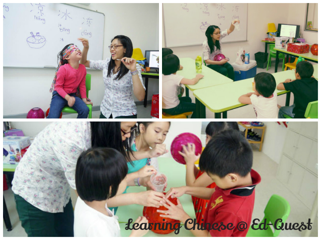 Ed-Quest chinese school
