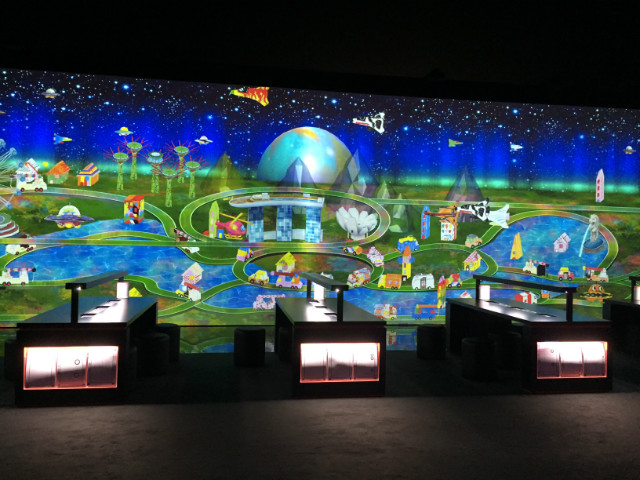 Future world_screen