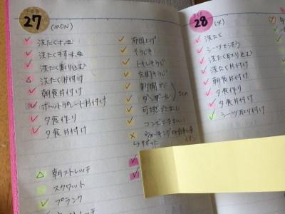 家事ノートの作り方、書き方は独自ルールで手帳と併用すれば生活充実