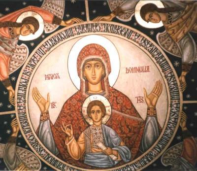 Imagini Manastiri:Poze Manastirea Marcus