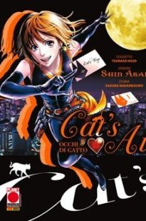 CAT'S AI 1