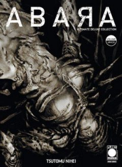ABARA ULTIMATE DELUXE COLLECTION