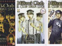 hikari club recensione