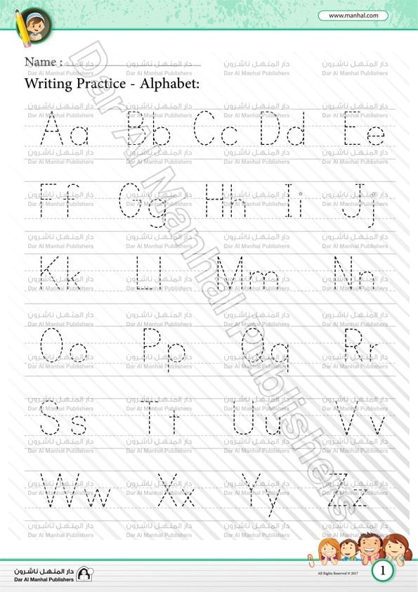 indexmarkjpg - practice alphabet writing