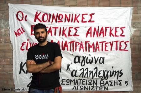 Aktivist og redaktør Leonidas Oikonomakis. Foto: privat