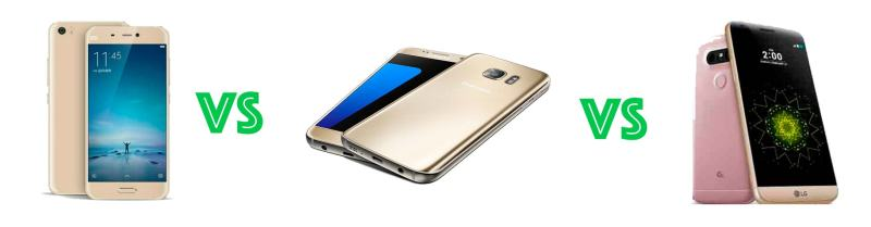 Large Of S7 Vs G5