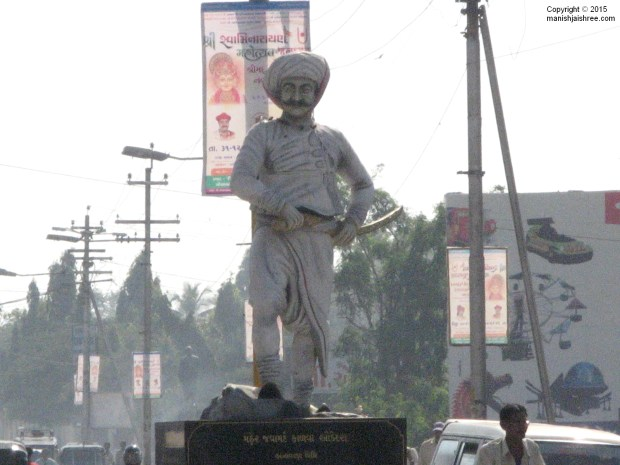 Kalwa Chowk, Junagadh