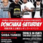 5/14(sat)DONCHAKA SATURDAY@新潟県上越市CLUB VAIRAS