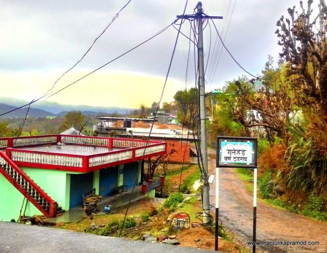 Travel blogger, India, Gunehr, ShopArt ArtShop 2