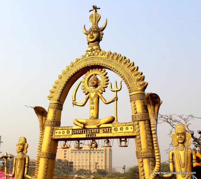 Chattisgarh Gate