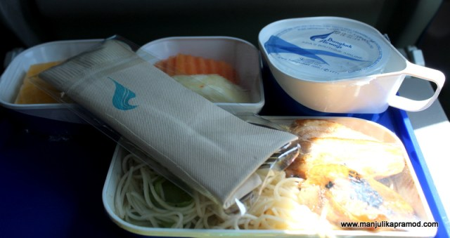 Food served to me on the flight