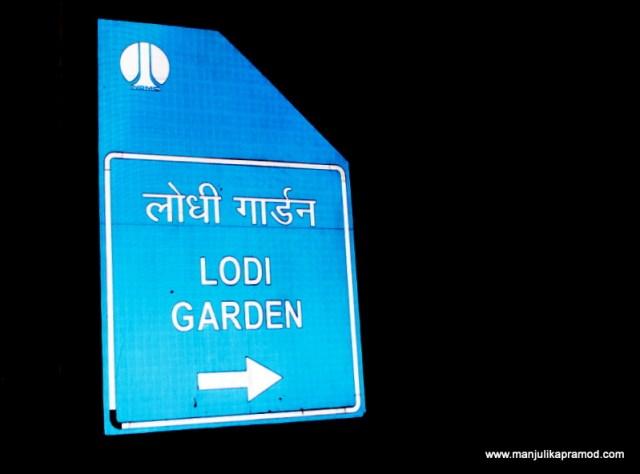 Picture of Lodi Garden