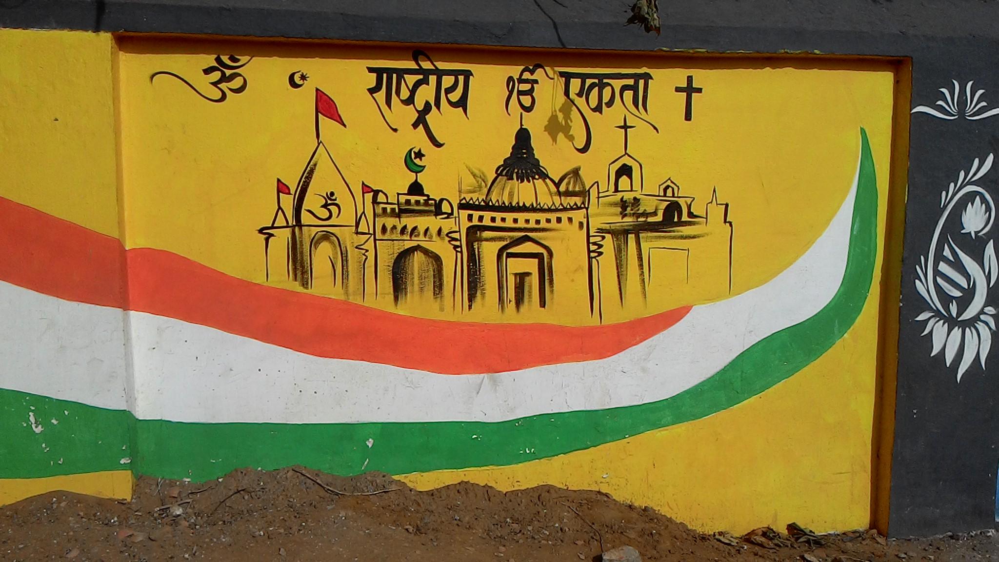 Photoblog : Street Art of Gorakhpur | PENDOWN - Travel, Food, Art ...