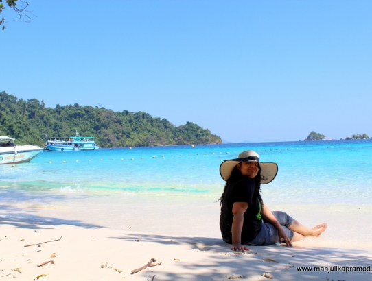 Holiday on a Beach - Koh Chang in Thailand
