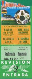 1974-Agosto 03-La Línea.-Real Betis Balompié-1 CD Unión Española Chile-0.-41Aniversario.