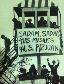 La guerra del Golfo llega al Villamarín 1991