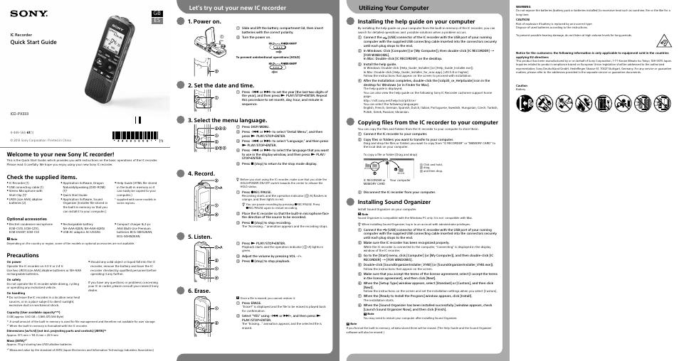 sony px333 manual