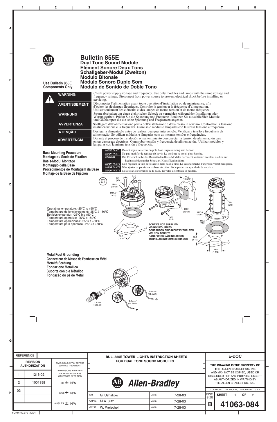 855e stack light wiring diagram