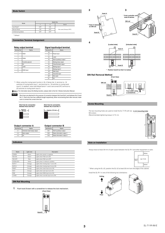 screw terminal relay