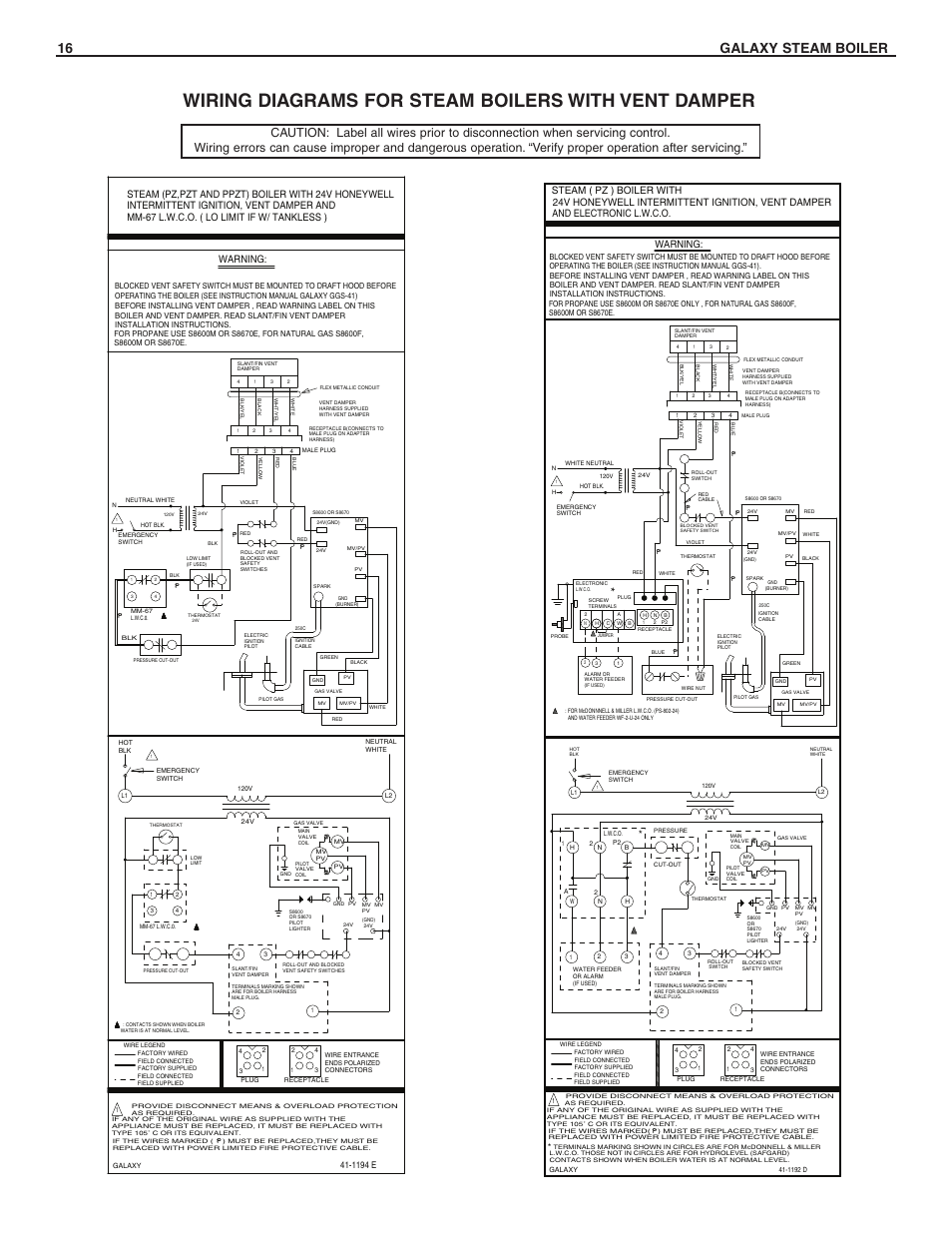 gas boiler vent damper wiring diagrams
