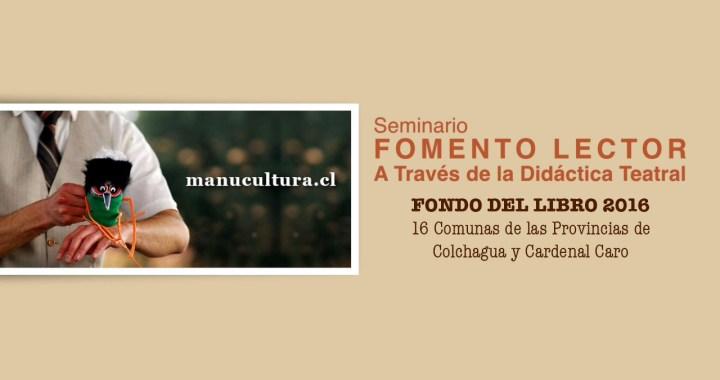 Seminario-Fomento-Lector-a-Través-de-la-Didáctica-Teatral-manucultura.cl