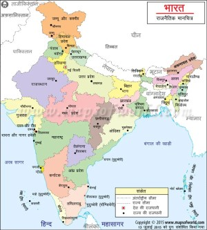 India Map in Hindi. 800 x 889.National Festivals Of India In Hindi Language