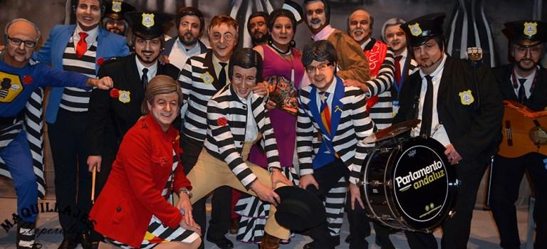 El Circo de la Sombra en el Teatro Romea