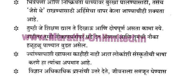 Pandit Jawaharlal Nehru Suvichar Sangrah (पंडित जवाहरलाल नेहरु ) Like Like Love Haha Wow Sad Angry 92 Related