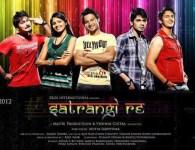 Satrangi Re is a musical drama film directed by Aditya Sarpotdar. Starring Adinath Kothare Amruta Khanvilkar, Siddharth Chandekar, Pooja Sawant, Bhushan Pradhan and Soumil Shringarpure in lead roles. The film...